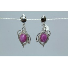 925 Sterling Silver Hanging Earrings Synthetic Star Sapphire Stone Length 1.2''