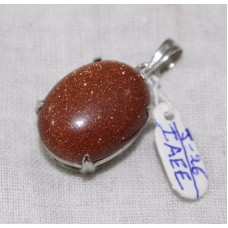 Handmade 925 Sterling Silver Pendant Natural Brown Sandstone Gemstone