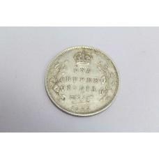 Antique British One Rupee India 1904 Edward VII King & Emperor Silver .916 Coin