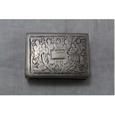 Antique Indian Engraved Handmade Box 925 Sterling SILVER Trinket Box