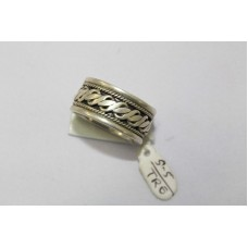 925 STERLING SILVER BAND RING size no 17 Filigree design OXIDISED POLISH
