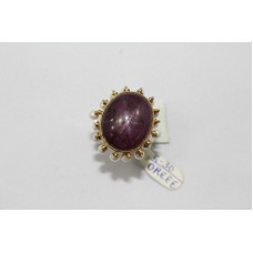 18Kt Yellow Gold Women's Ring with Red Star Ruby Gemstone & Dangling Pearls